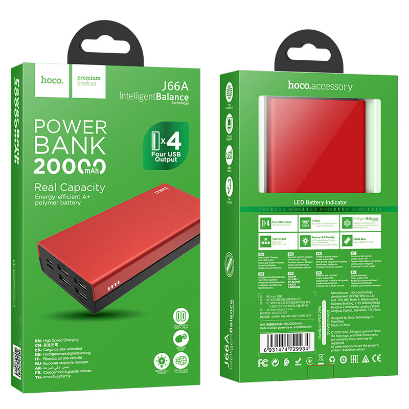 hoco j66a fountain power bank 20000mah package red