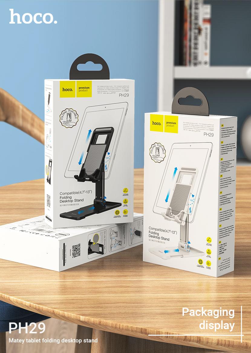 hoco news ph29 matey tablet folding desktop stand package en