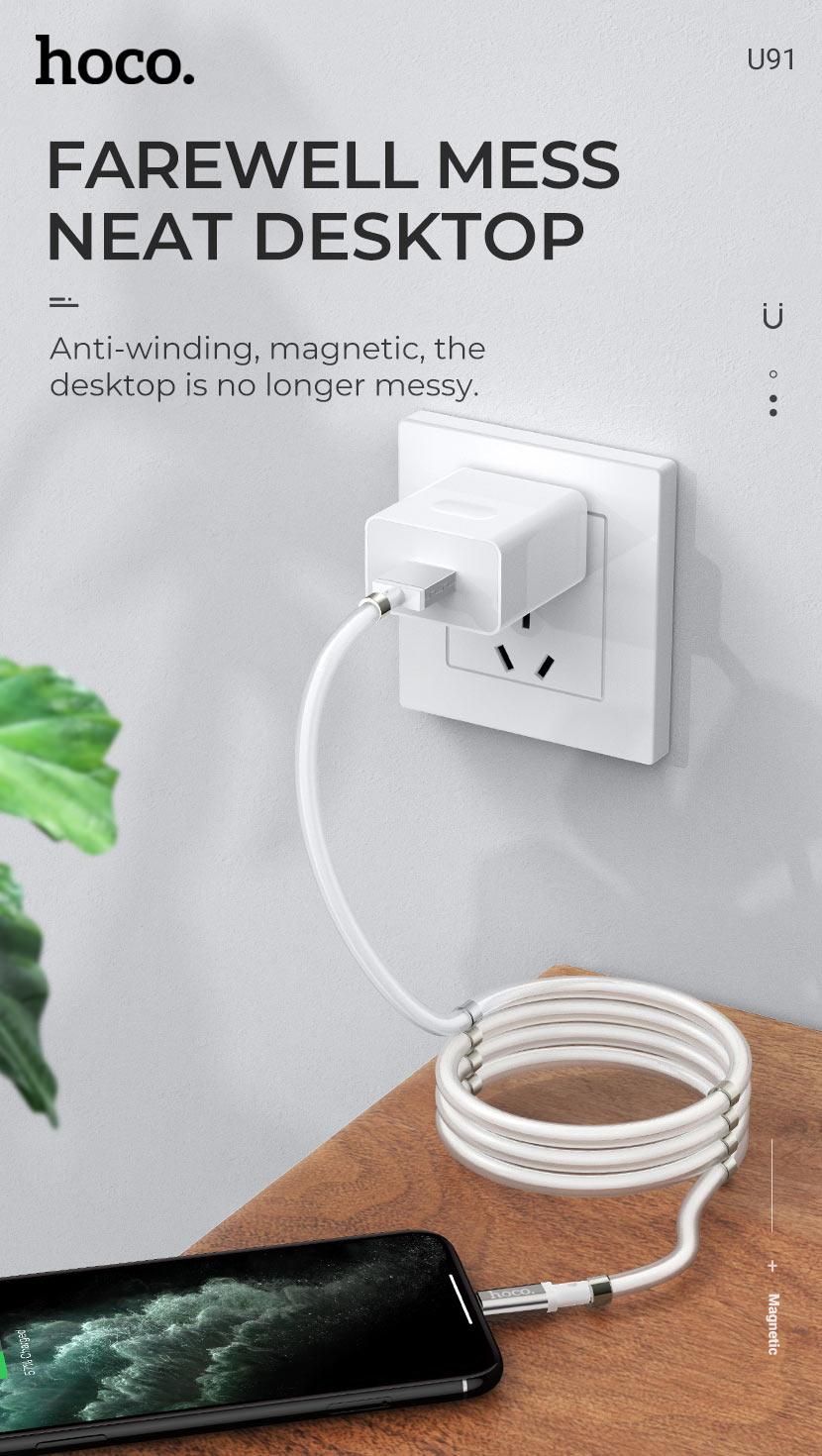 hoco news u91 magic magnetic charging cable anti winding en