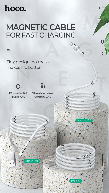 hoco news u91 magic magnetic charging cable fast en