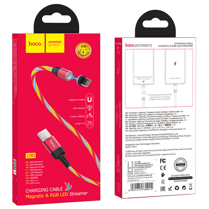 hoco u90 ingenious streamer charging cable for lightning package red