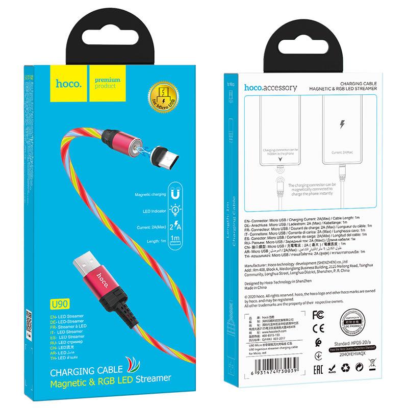 hoco u90 ingenious streamer кабель для зарядки для micro usb упаковка красный