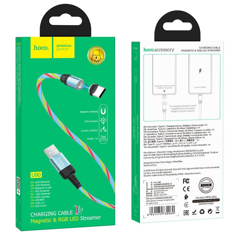 hoco u90 ingenious streamer кабель для зарядки для type c упаковка синий