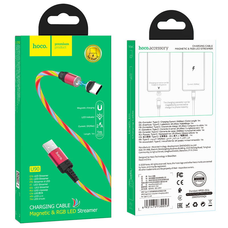 hoco u90 ingenious streamer кабель для зарядки для type c упаковка красный