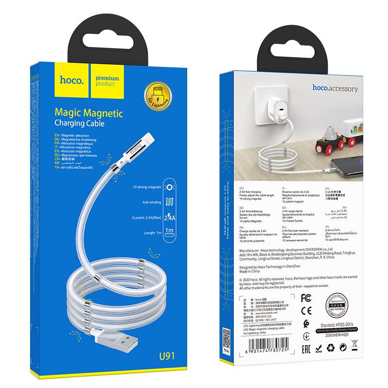 浩酷-u91-妙控磁吸收纳充电数据线-lightning-包装