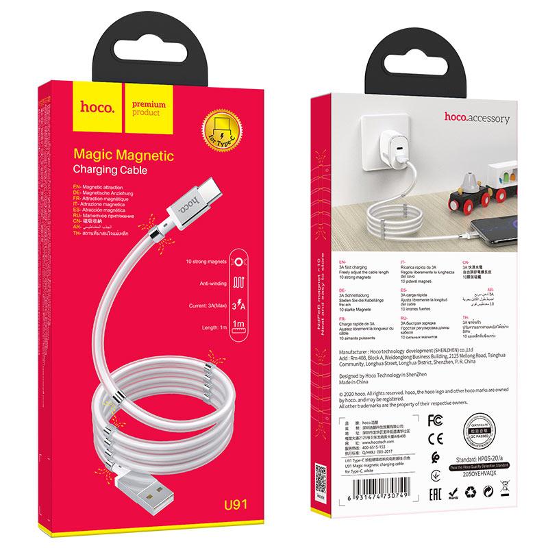 hoco u91 magic magnetic кабель для зарядки для type c упаковка
