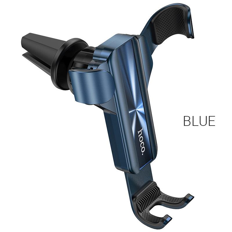 ca71 синий