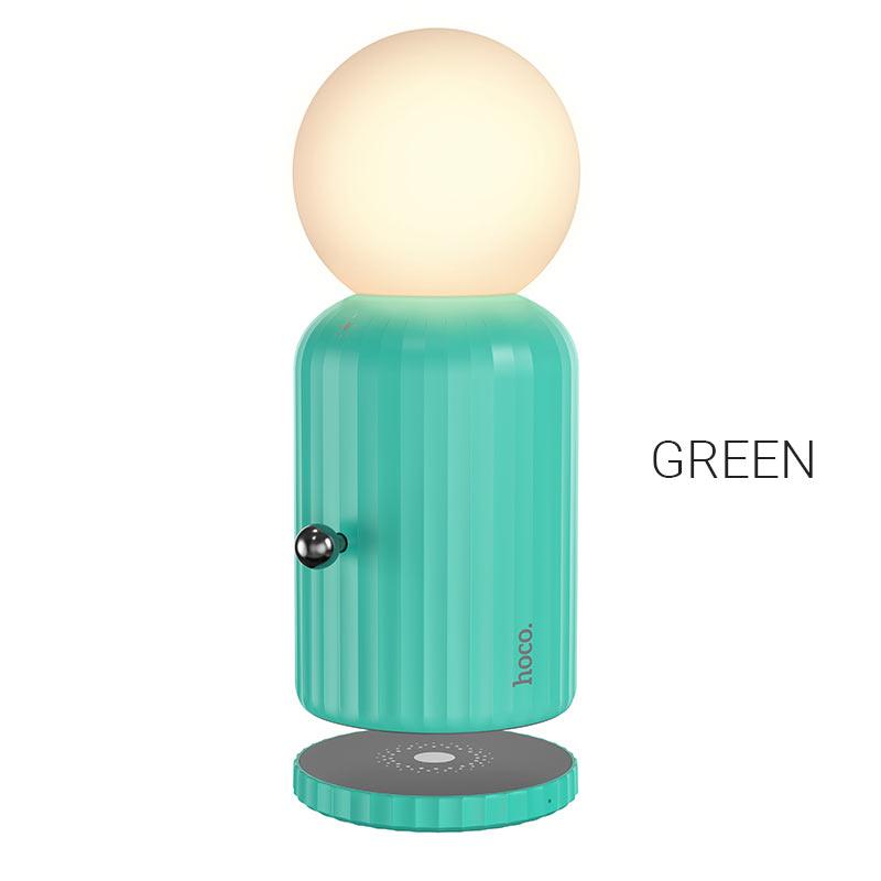 h8 绿色
