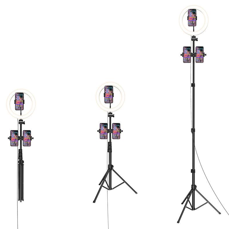浩酷-lv02-唯美补光灯直播支架-可折叠的