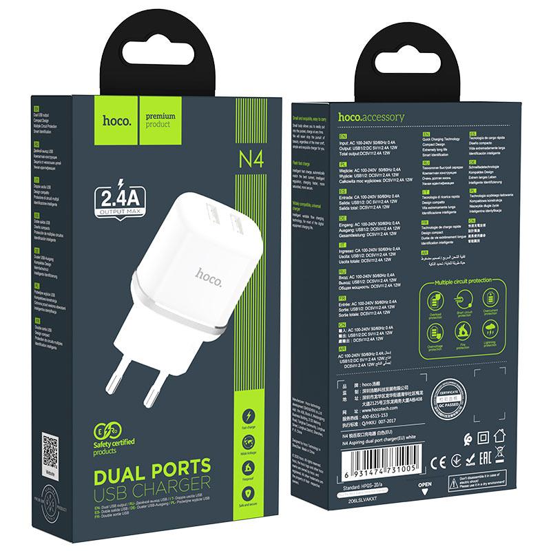 hoco n4 aspiring dual port wall charger eu package white