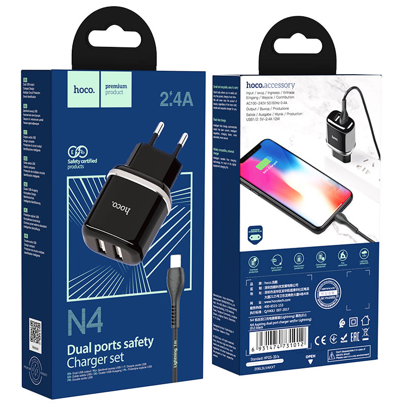 hoco n4 aspiring dual port wall charger eu set with lightning cable package black