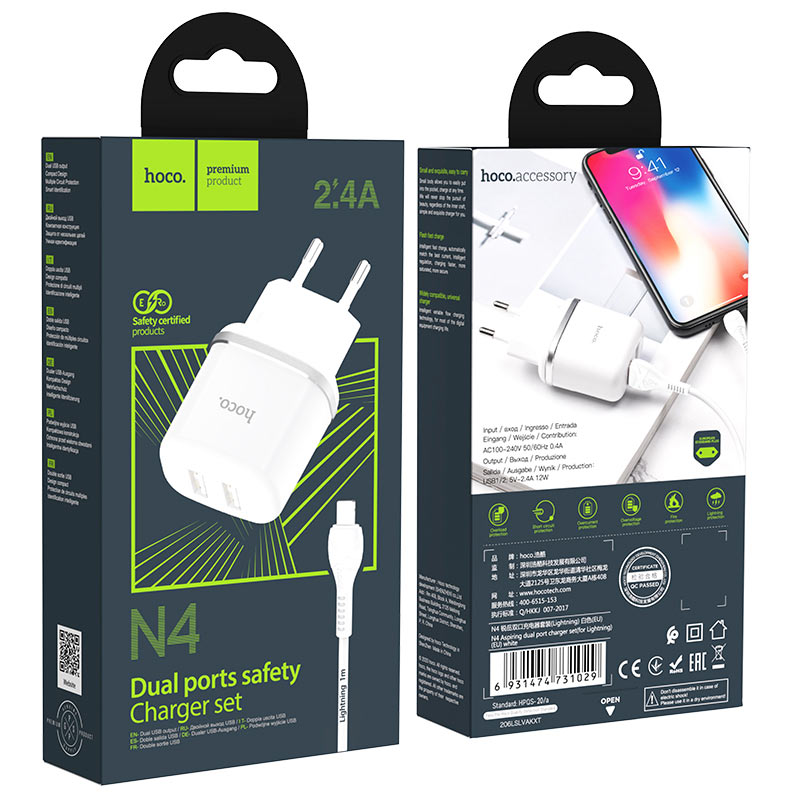 hoco n4 aspiring dual port wall charger eu set with lightning cable package white