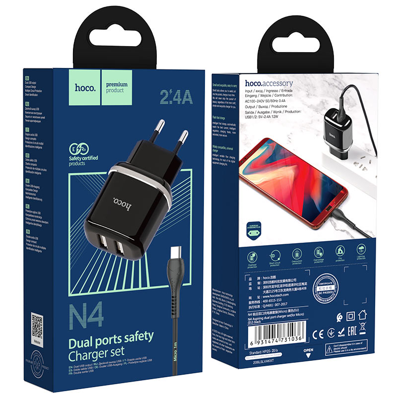hoco n4 aspiring dual port wall charger eu set with micro usb cable package black