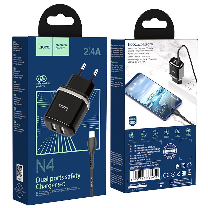 hoco n4 aspiring dual port wall charger eu set with type c cable package black