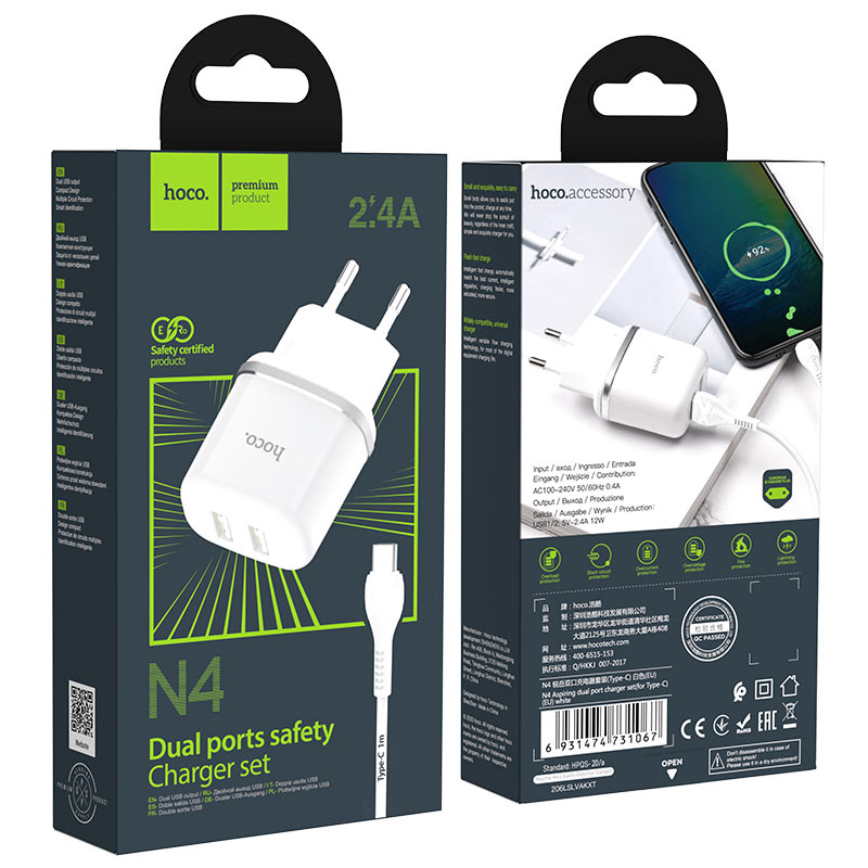 hoco n4 aspiring dual port wall charger eu set with type c cable package white