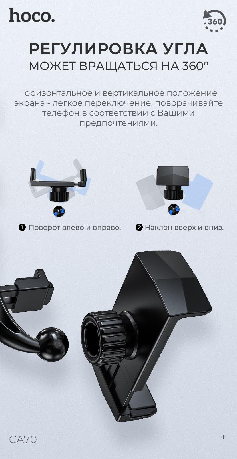 hoco news ca70 pilot in car rearview mirror mount holder adjustment ru