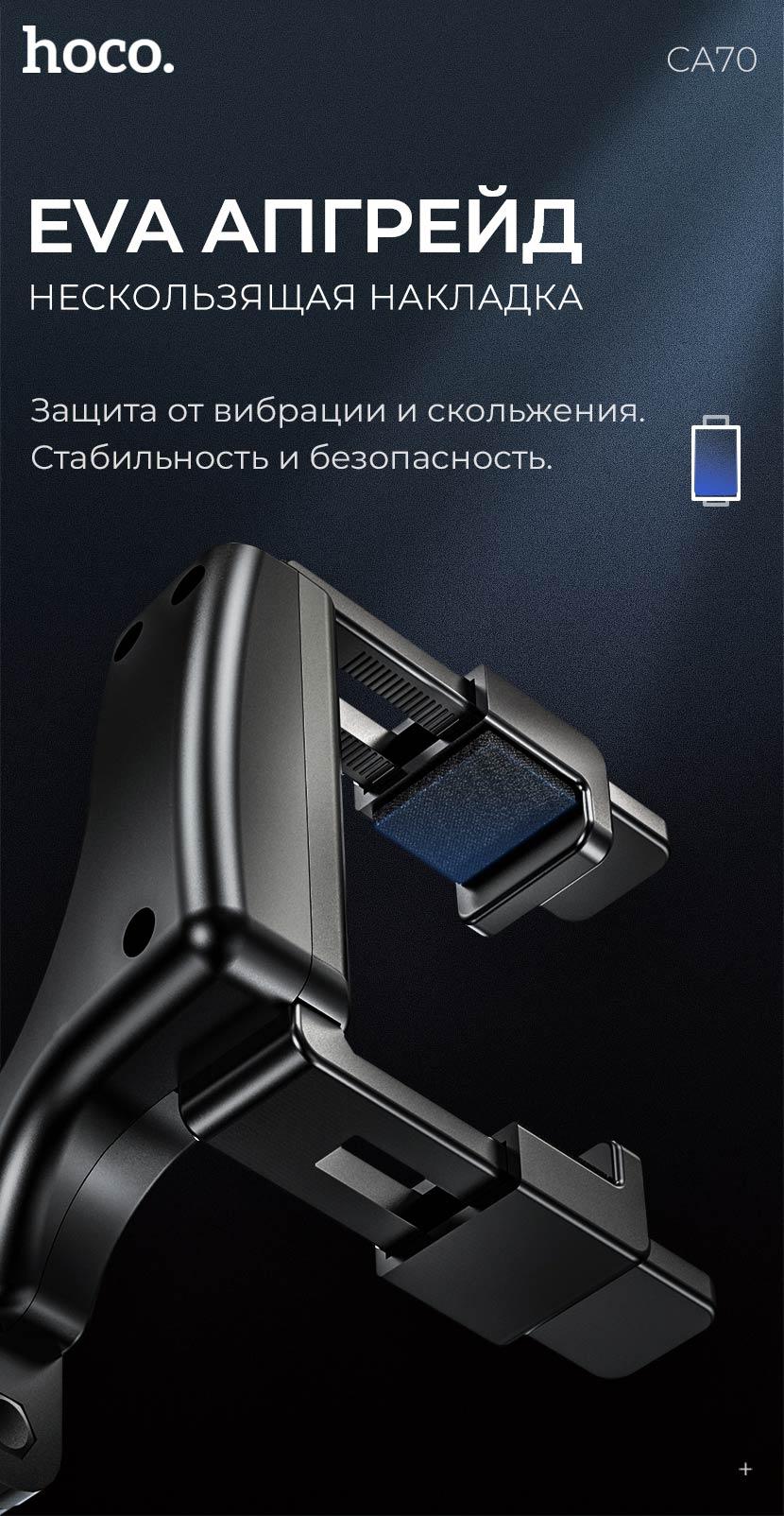 hoco news ca70 pilot in car rearview mirror mount holder non slip ru