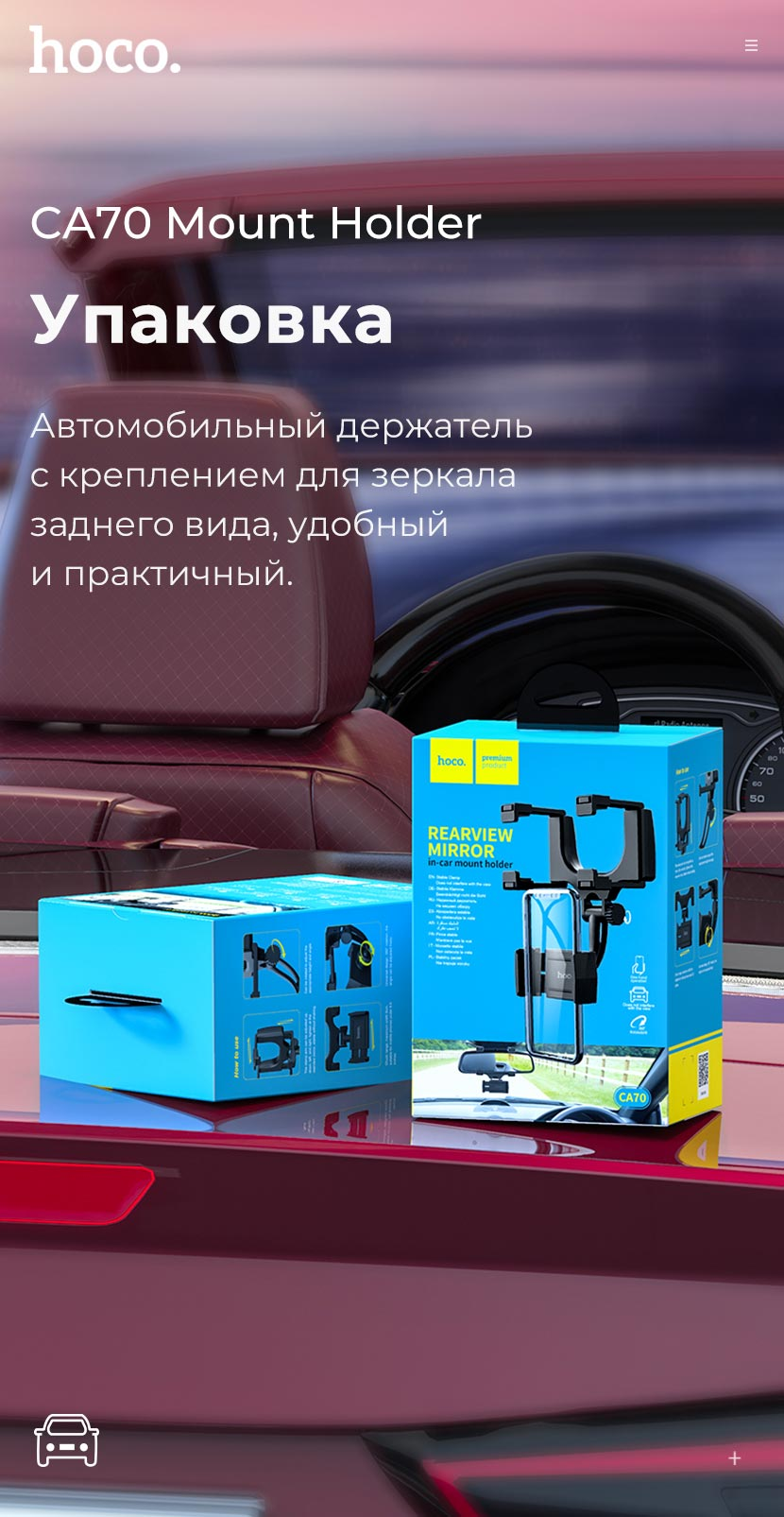 hoco news ca70 pilot in car rearview mirror mount holder package ru