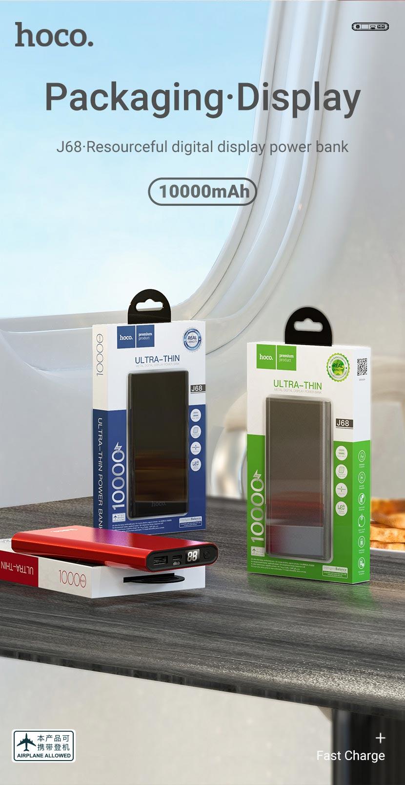 hoco news j68 resourceful digital display power bank 10000mah package en