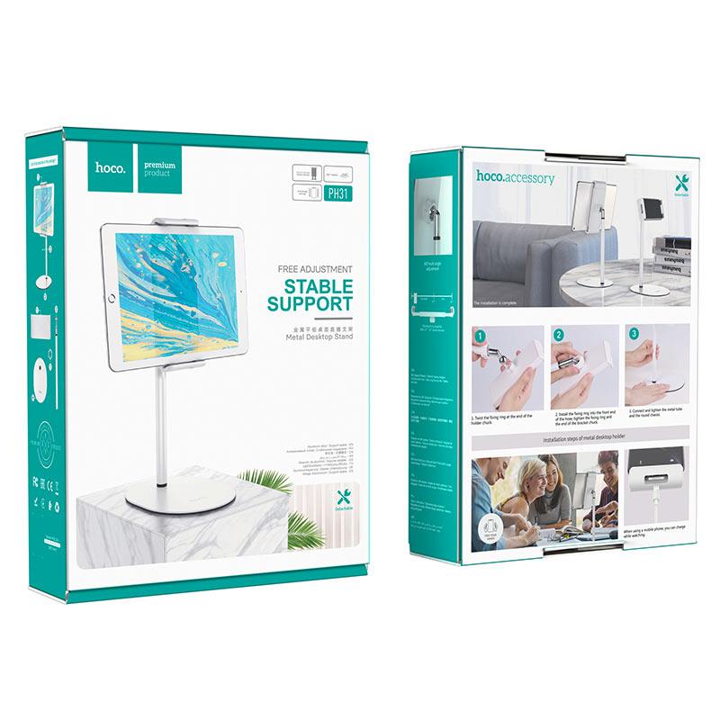 hoco ph31 soaring series metal desktop stand package