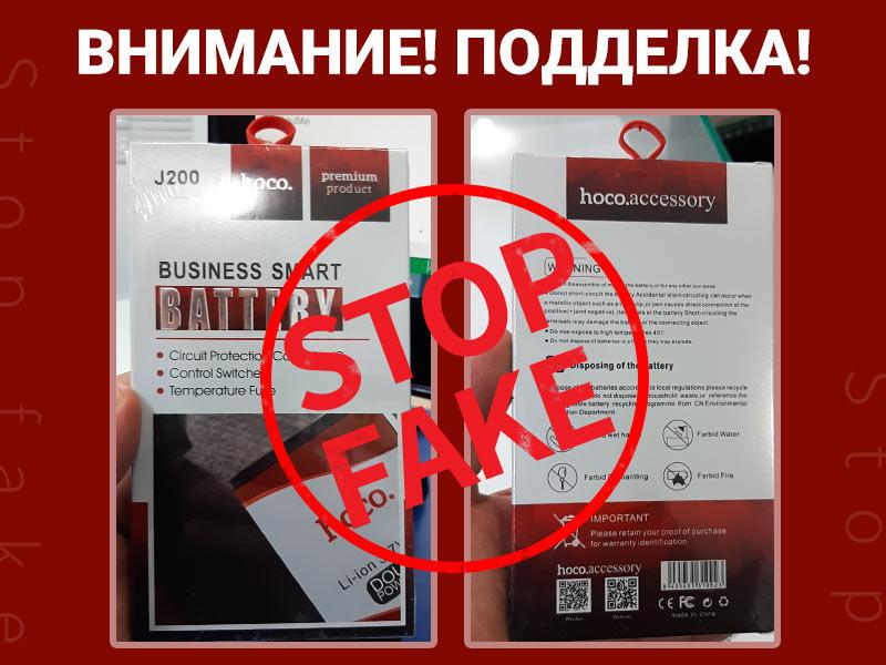 новости внимание товар подделка баннер ru