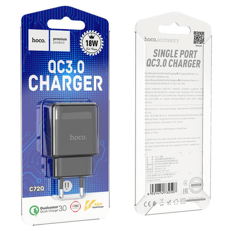 hoco c72q glorious single port qc3.0 wall charger eu black package