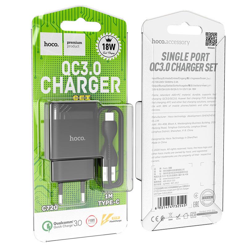 hoco c72q glorious single port qc3.0 wall charger eu set type c black package