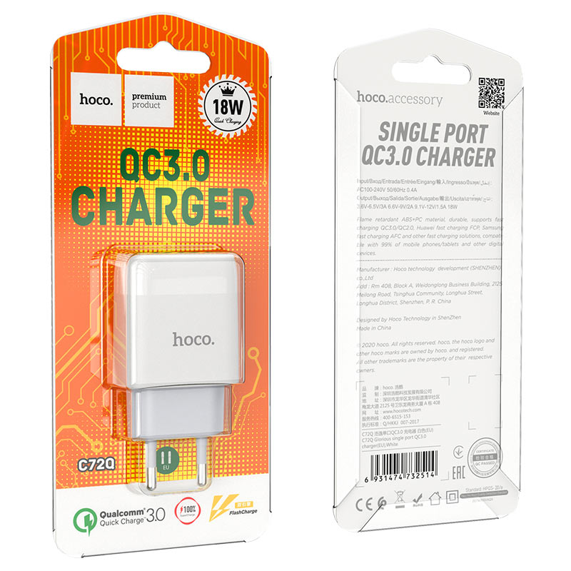 hoco c72q glorious single port qc3.0 wall charger eu white package