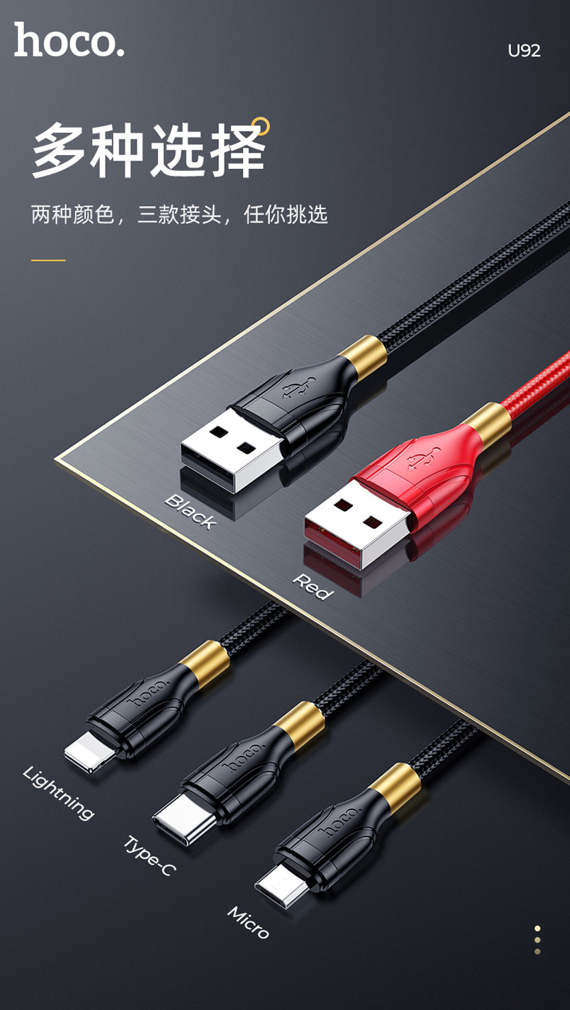 hoco news u92 gold collar charging data cable colors cn
