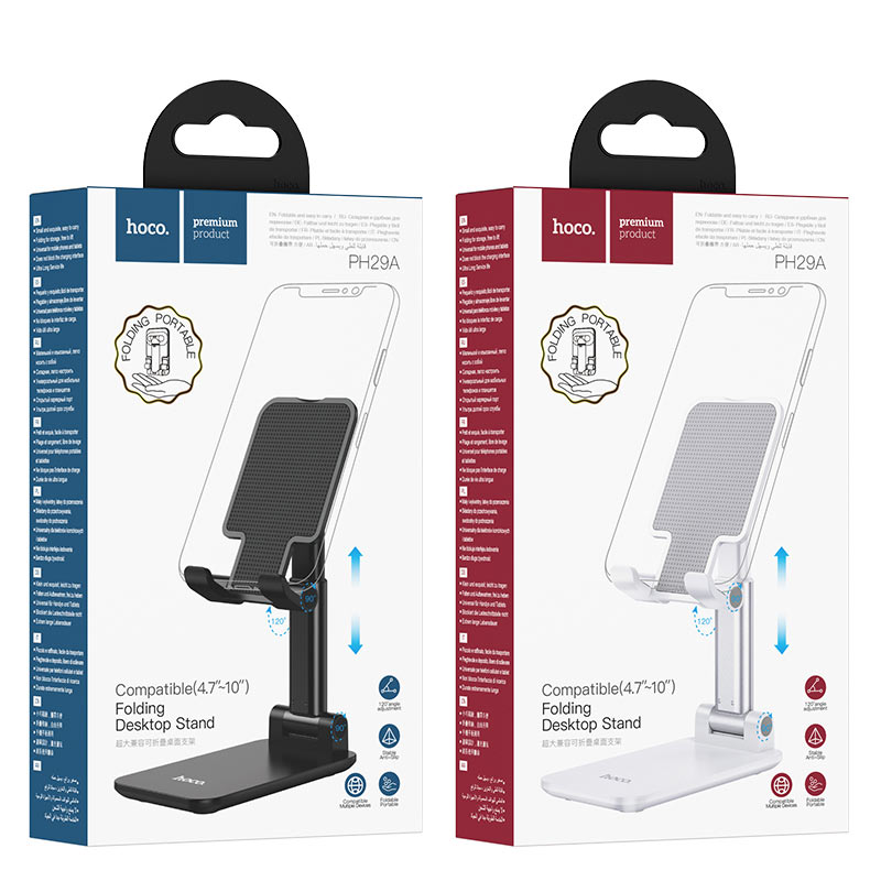 hoco ph29a carry folding desktop stand packages