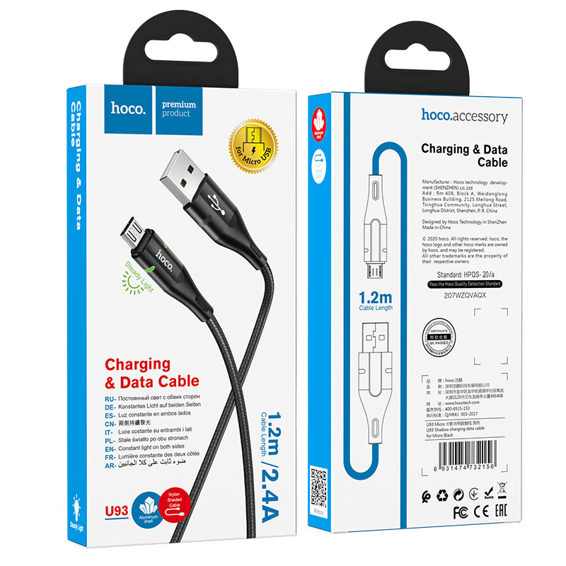 hoco u93 shadow charging data cable for micro usb black package