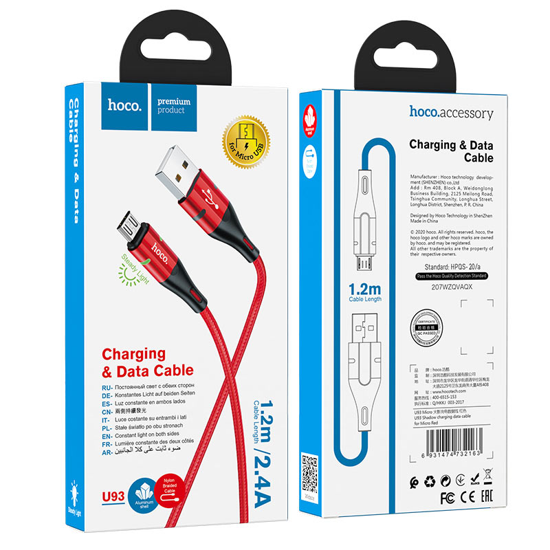 hoco u93 shadow charging data cable for micro usb red package