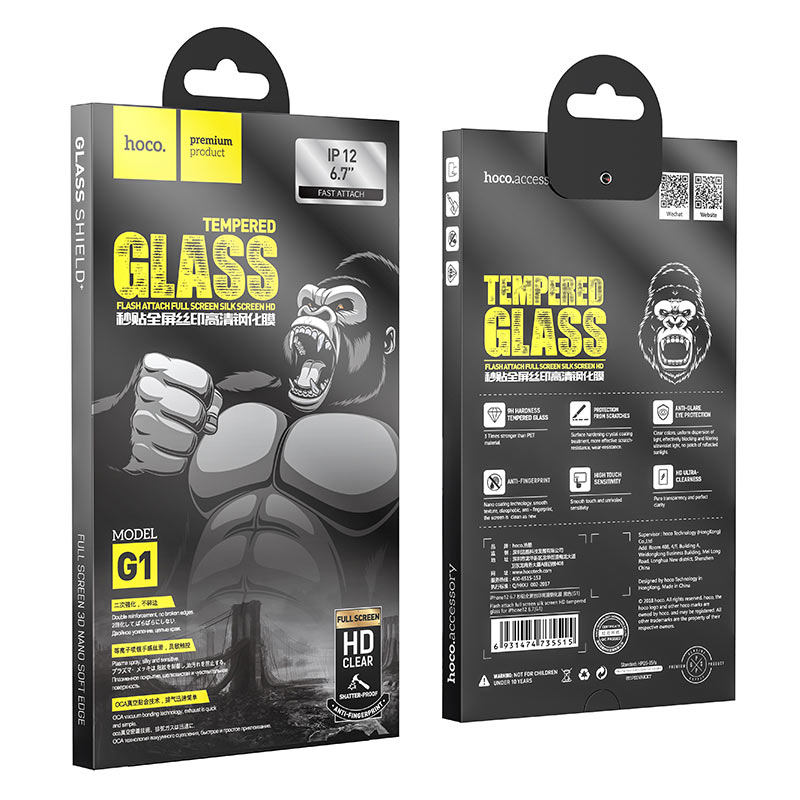 hoco flash attach full screen silk screen hd tempered glass g1 for iphone12 pro max package
