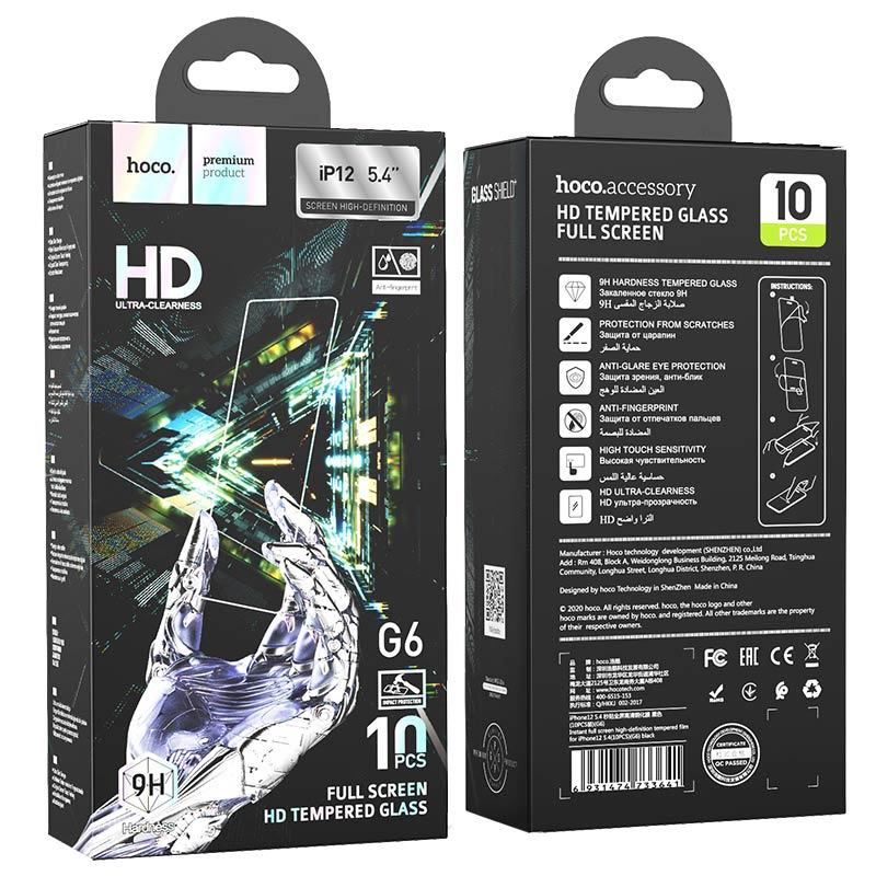 hoco instant full screen high definition tempered film g6 set for iphone12 mini 10pcs package