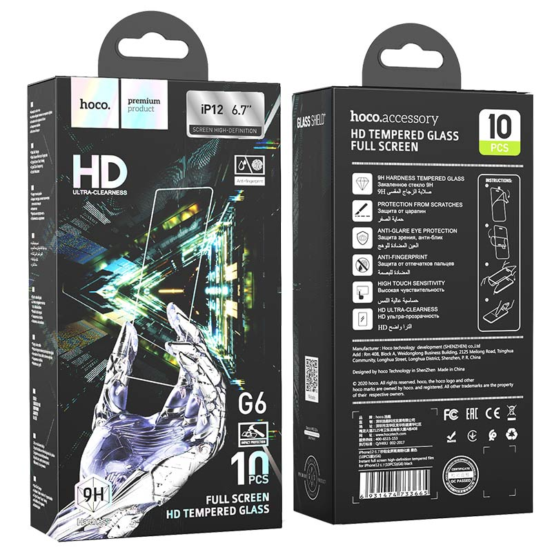 hoco instant full screen high definition tempered film g6 set for iphone12 pro max 10pcs package