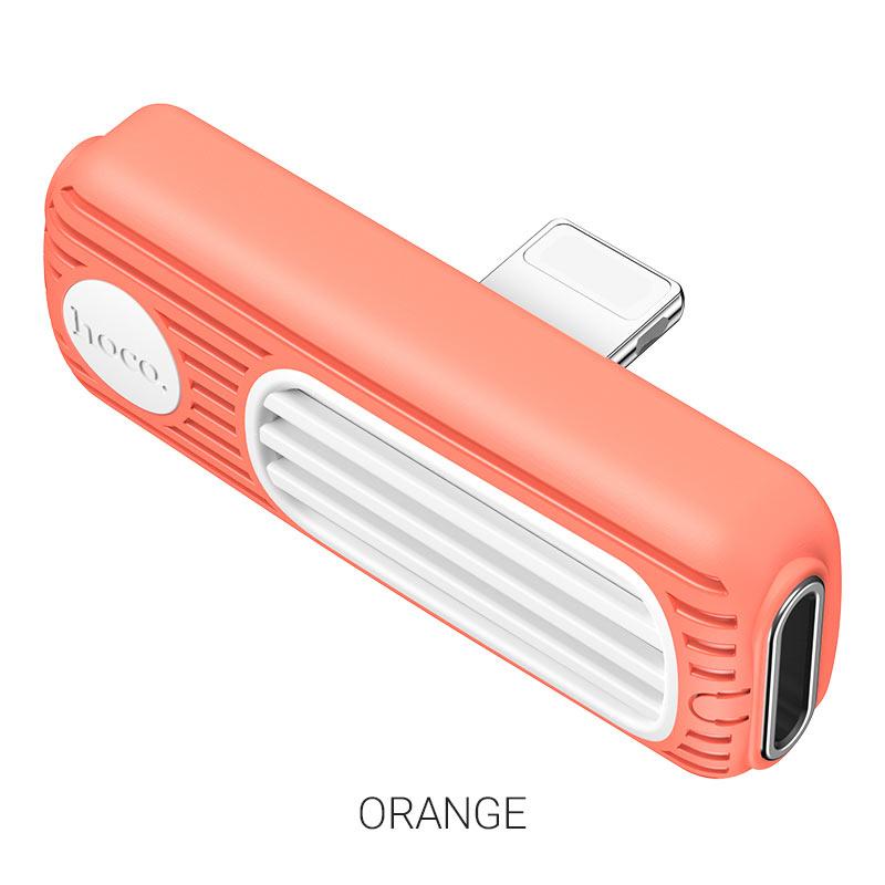 ls29 оранжевый