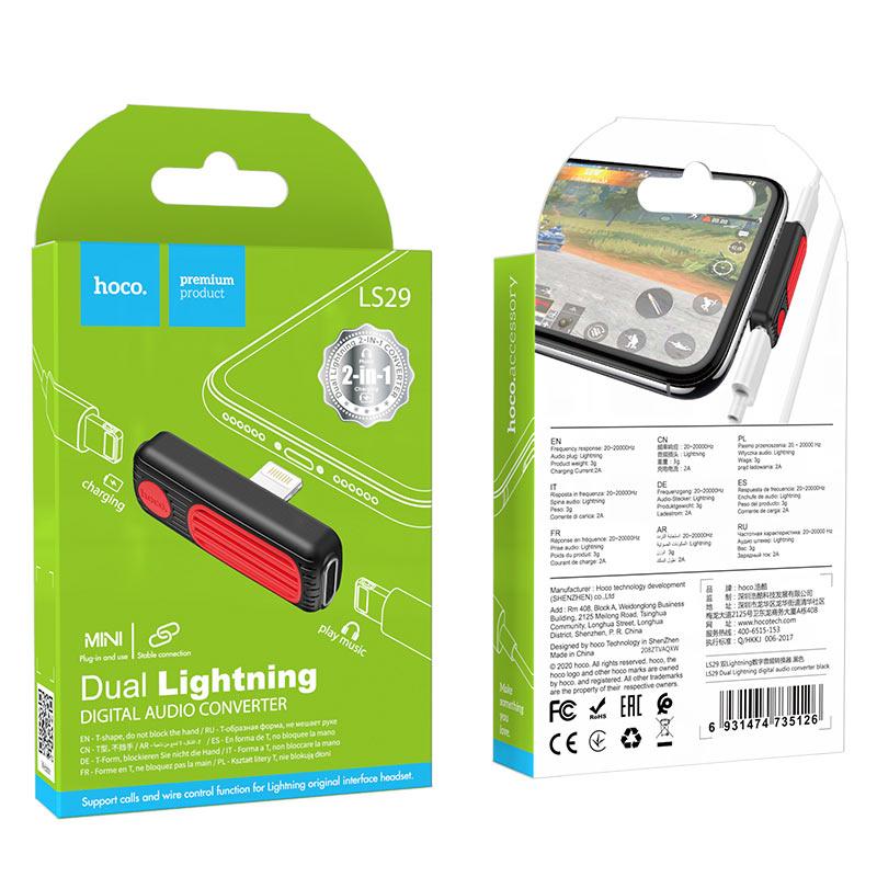 hoco ls29 dual lightning digital audio converter package black
