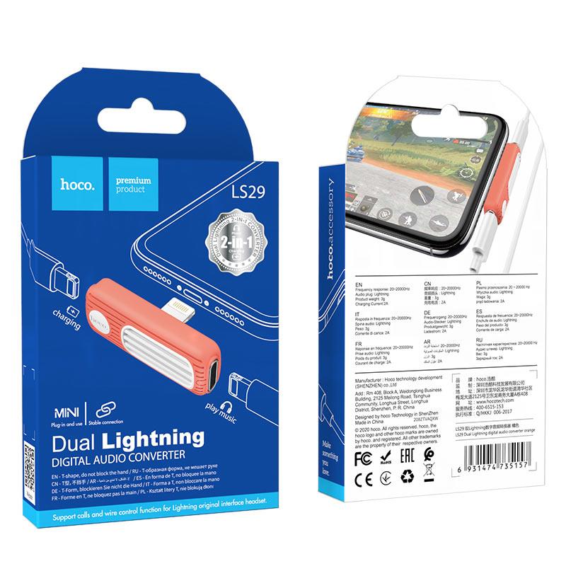 hoco ls29 dual lightning digital audio converter package orange