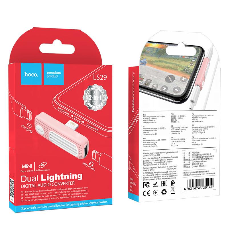 hoco ls29 dual lightning digital audio converter package pink