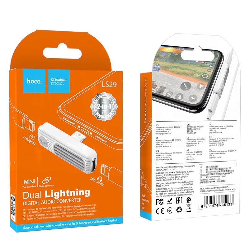 hoco ls29 dual lightning digital audio converter package white