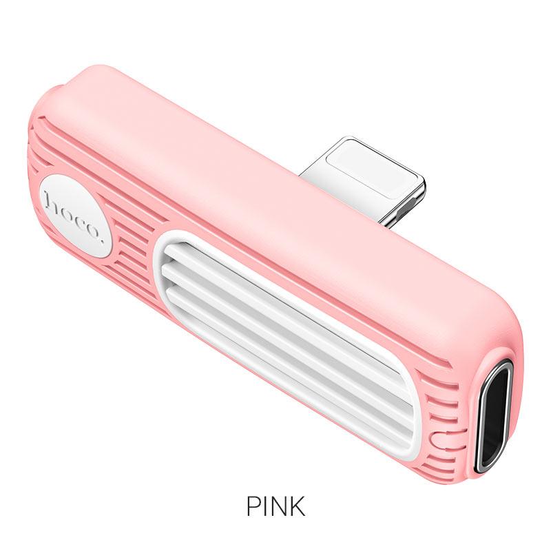 ls29 розовый
