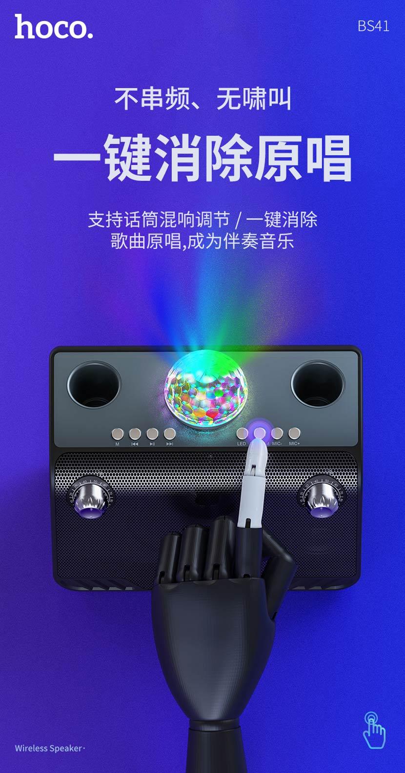 hoco news bs41 warm sound k song wireless speaker accompaniment cn