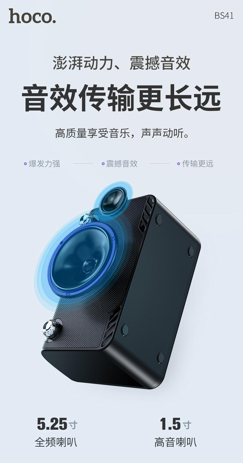 hoco news bs41 warm sound k song wireless speaker effects cn