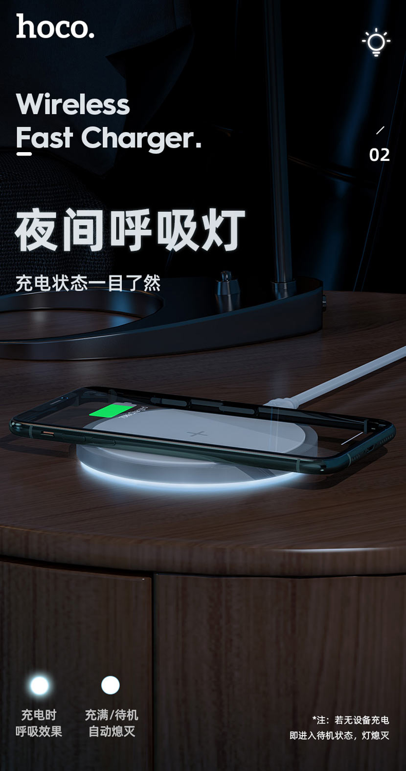 hoco news cw26 powerful 15w wireless fast charger light cn