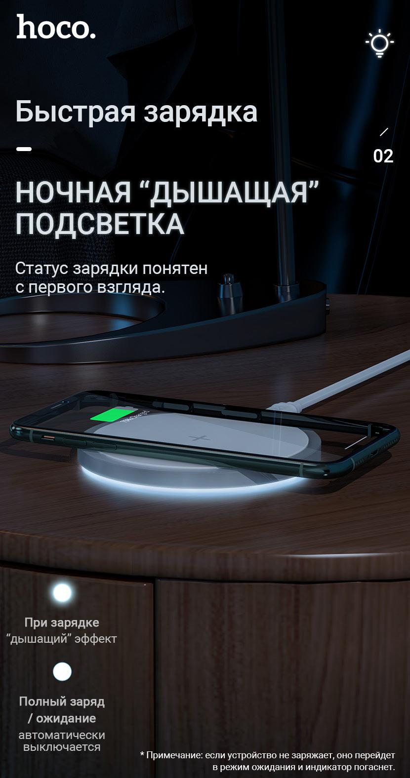 hoco news cw26 powerful 15w wireless fast charger light ru