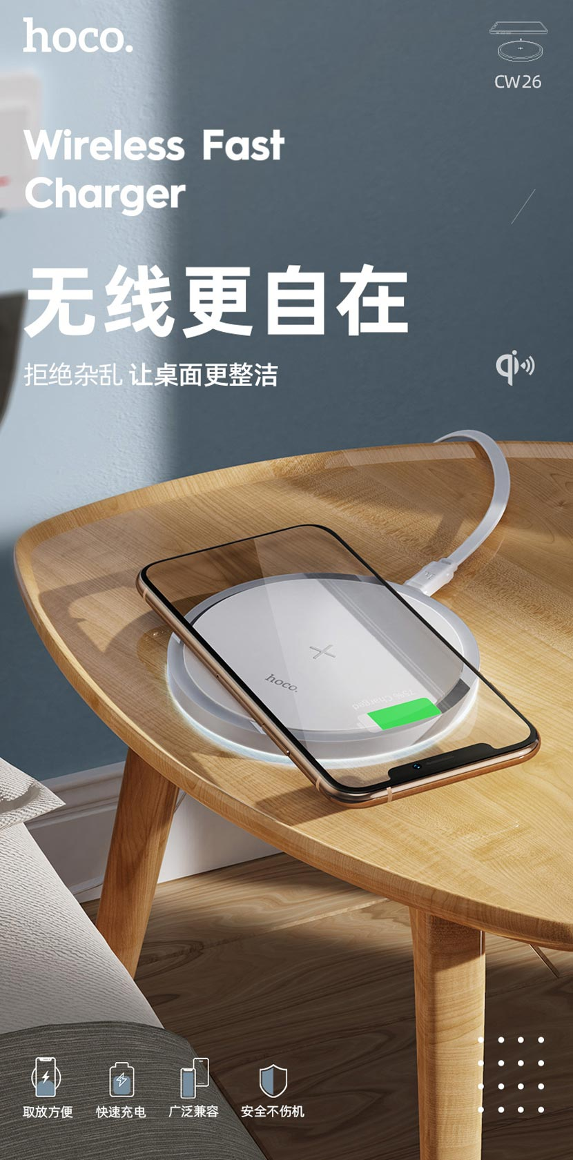 hoco news cw26 powerful 15w wireless fast charger without wires cn