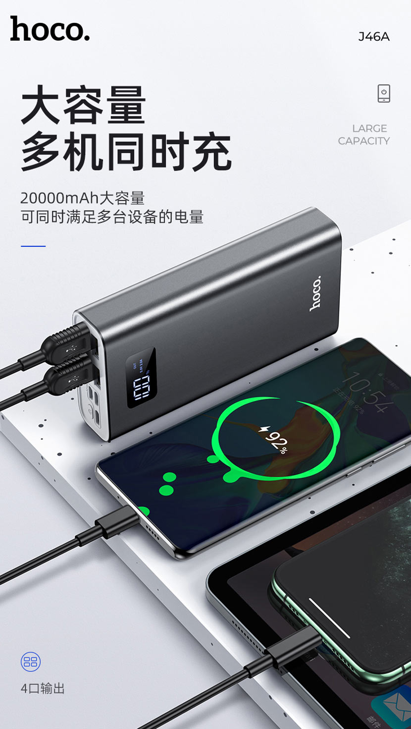hoco news j46a star ocean mobile power bank 20000mah charging cn
