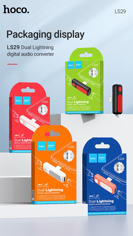 hoco news ls29 dual lightning digital audio converter package en