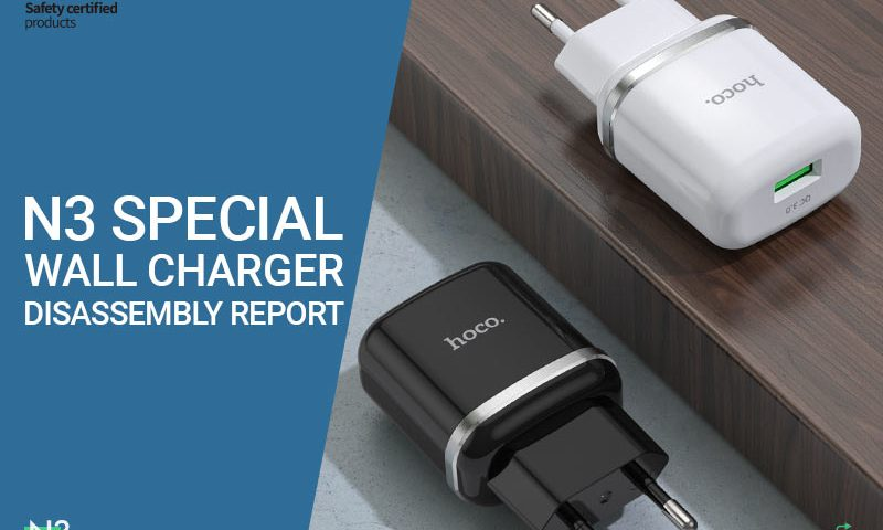 hoco news n3 special single port qc3.0 charger disassembly report banner en