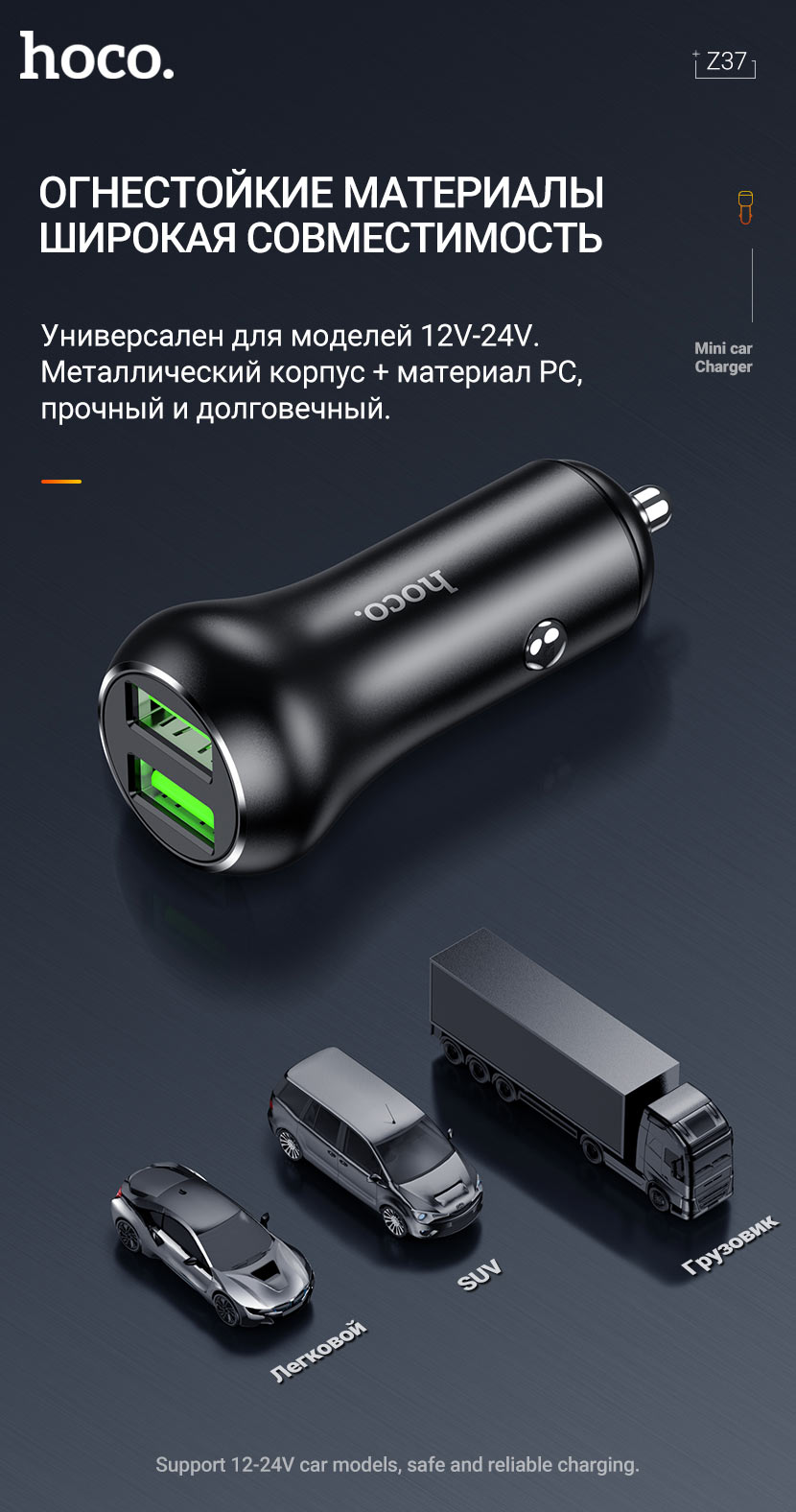 hoco news z37 sharp speed dual port qc3 car charger compatible ru